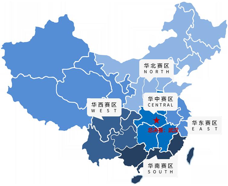 华东,                           华南